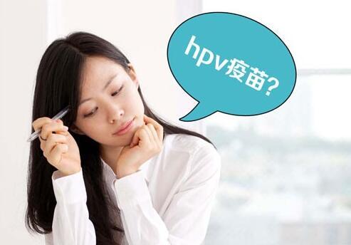 ① HPV疫苗是疾病防線一級防禦