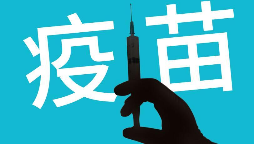 肺炎疫苗的種類有哪些?