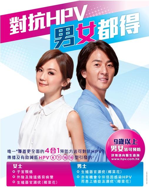 日本接種HPV疫苗被叫停?宮頸癌疫苗將帶來什麽影響